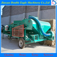 cyclone dust collector removing the impurities cocoa bean cleaning machine