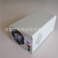 220v industrial 1000w switch mode power supply for magnetron
