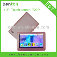 4.3 inch Touch screen free download games for mp4 mp5 of cheap price (BT-P504)