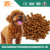 Large output Automatic dog food lines
