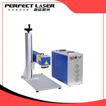 industrial laser marking systems etching fiber laser engraving machine price for stainless steel