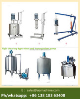 industrial mixer automatic paint mixer machine homogenizer mixer