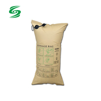 Professional Dunnage Bag Air Gun Inflation Used In Pp Woven Laminated Bag