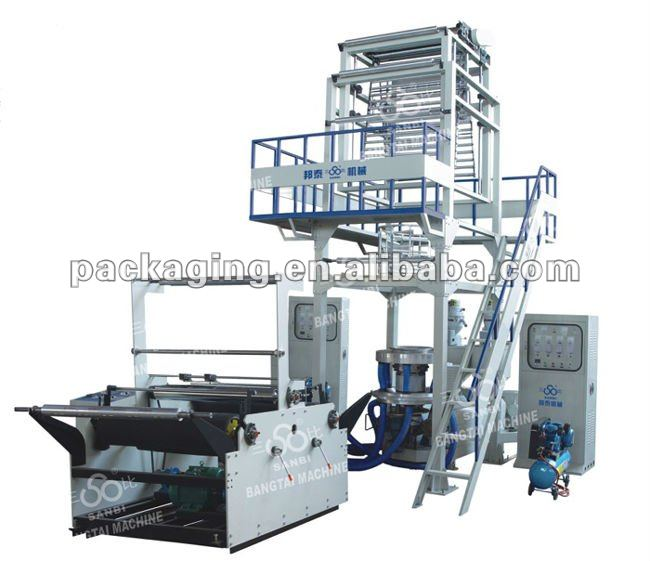 Double layer Co-extrusion Rotary Die Film Blowing Machine