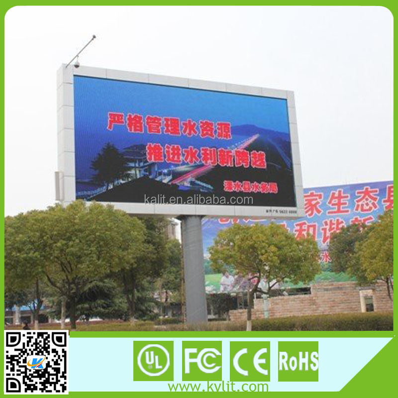 New sexy movie full open P5 RGB 5mm led outdoor display module
