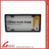 American license plate frame