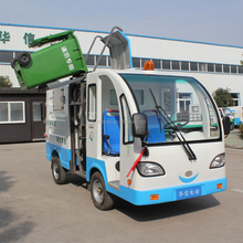 China OEM manufacturers Electric refuse collection vehicle FT4301, cheap price
