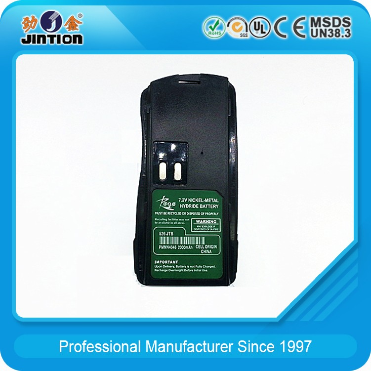 PMNN4046 Ni-MH 2000mAh 7.2v Replacement two way radio Battery for GP2000
