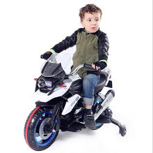 New baby car kids rechargeable motorcycle electric mini motorcycle for sale