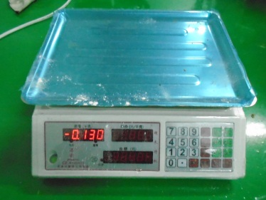 Weighing (Extract Terminal Product)