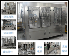 Fresh orange juice automatical machine fruit juice and fruit juice production line gatorade energy drinks
