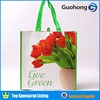 China best supplier factory direct price promotional laminated recycled pp non woven custom tote bag