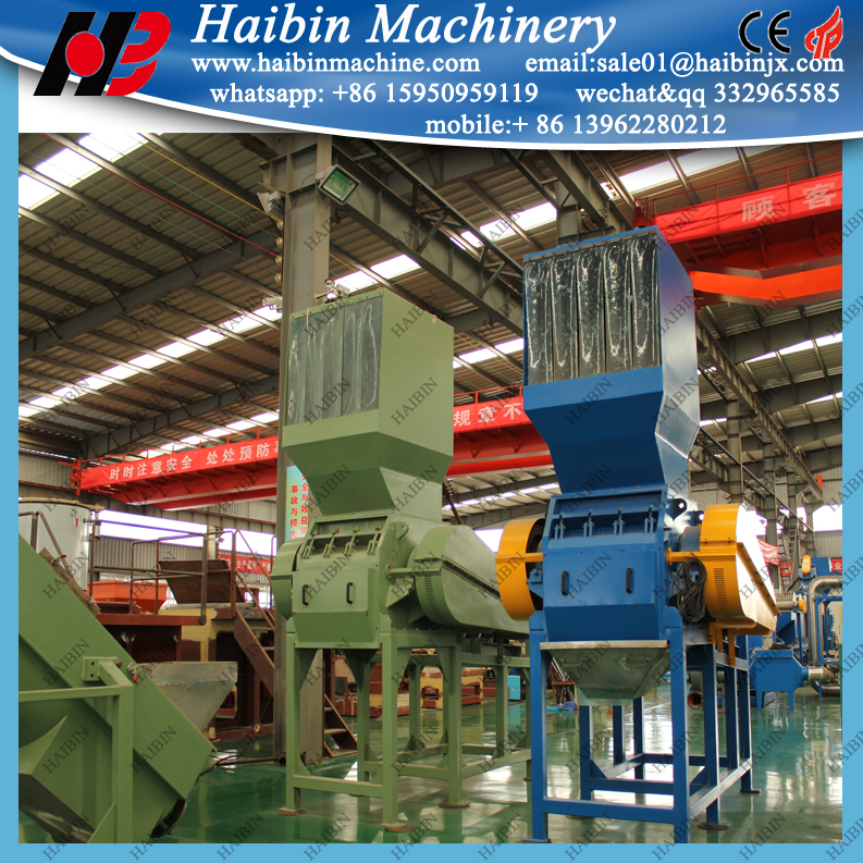 plastic film recycling equipment