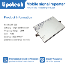 China manufacturer Home indoor 900mhz repeater/booster system mobile cover 75dbi 980 gsm mini signal repeater