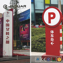 Direct manufacturer customized traffic road sign outdoor parking sign board