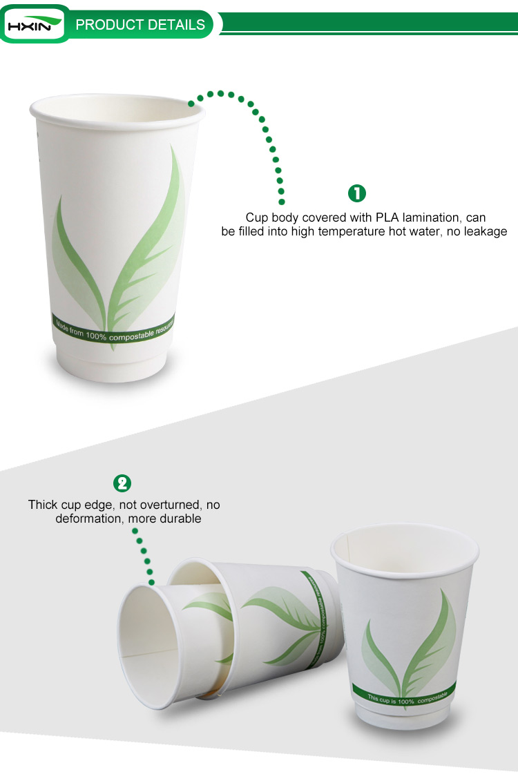 hot disposable double wall coffee paper cup for drink