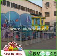 SINORIDES Amusement Park Rides Two Waves Rocking Tug Sliding Boats for Sale