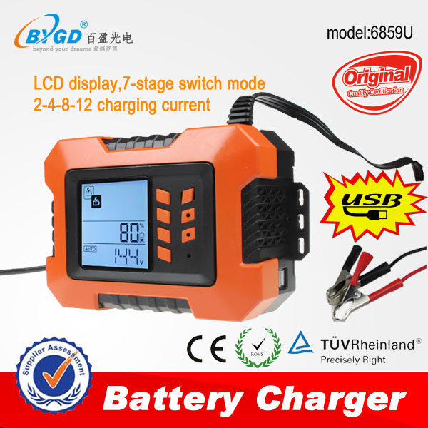 BYGD original design car battery charger cheap battery charger