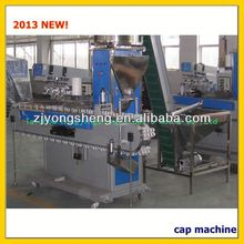 2013 bottle cap machine system new solution plastic cap printing machine flat & round hot foil stamping machinery