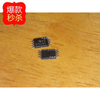 New original authentic A75240 SN75240PW TSSOP8 overvoltage Current temperature means --XJDZ