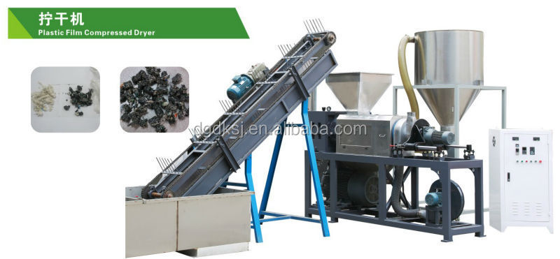Malaysia hot sale PP PE plastic film recycling washing+dryer line