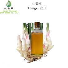 Ginger Massage Heating Essential Oils Vegetable Cooking Oil Ginsheng Ginger Lily Oil