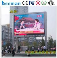 multi color led moving display tablet pc with phone function Leeman p2.5 p3 p4 p5 p6 p10 smd RGB indoor led signs