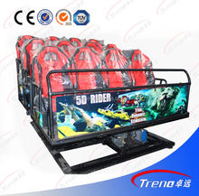 Best Price Entertainment 5D theater,5d projector cinema