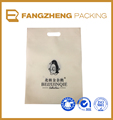 Promotional custom recycle non woven shopping /packaging bag