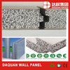 WUHAN DAQUAN CE& ISO9001 EPS cement sandwich partition wall panel/ folding partition wall/ used office partition wall