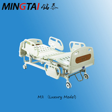 specifications of hospital beds