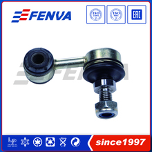 Auto Parts Stabilizer Link for VW SEAT TOLEDO 535411315