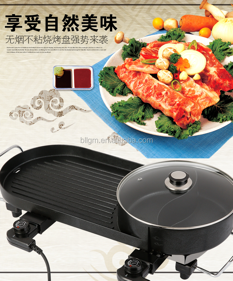 No smoking electric BBQ grill with hot pot pan JH-02