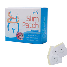 China factory wholesale navel slimming patch for weight loss