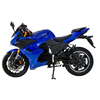 Lithium Battery Electric Big Moter Evoke Race E Motor Bike Motorcycle For Adults