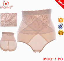 LEM 2017 hot women panty shaper waist training butt lifter magic slim slimming body shaper girdle