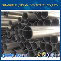 free sample 304 stainless steel tube price