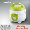 korea cute smart mini cooker, competitve national electric rice cooker