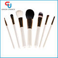 Pearlized White Makeup Brush Set 7PC Makeup Brushes Matte Cosmetic Brush Set