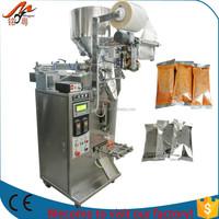 guangzhou factory supplier automatic liquid packaging back seal vinegar machine