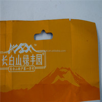 Side Gusset Plastic Packaging Bag For