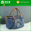 2016 women one hand bag jean handmade embroidery lotus famous designer hand bag wholesale