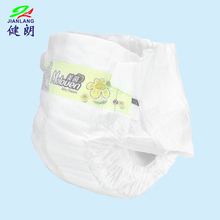 Best Online Shopping Offers Preemie Prefold Baby Diapers For Boy And Girl