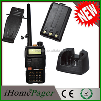 Most powerful Two way radio Walkie Talkie 20km range