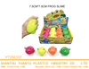 /product-detail/frog-animal-squishy-funny-slime-plastic-toys-for-kids-60746460145.html