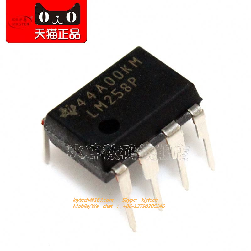 Original New ic LM258P DIP8 LM258 High Voltage Operational Amplifier