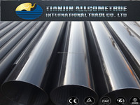 New! Round seamless gas steel pipe for sales