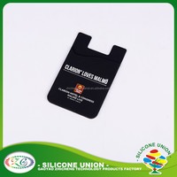 High quality Wholesale advertising custom silicone mobile phone case card holder wallet