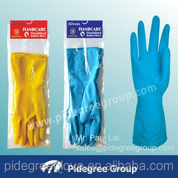 SAFETY yellow long rubber household latex glove