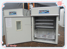 Best selling good price small egg incubator machine/264 chicken eggs incubator/egg hatching machine for sale
